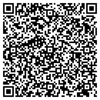 QR-код с контактной информацией организации ЕвроЛюкс
