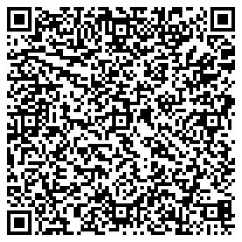 QR-код с контактной информацией организации KRISTIA