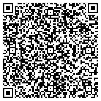 """QR-код с контактной информацией организации """"Комета"""""""
