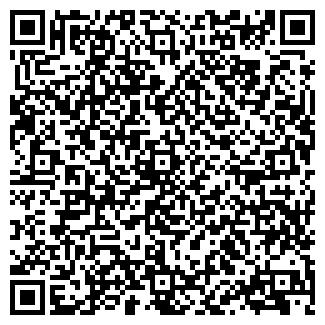 QR-код с контактной информацией организации MAX MARA