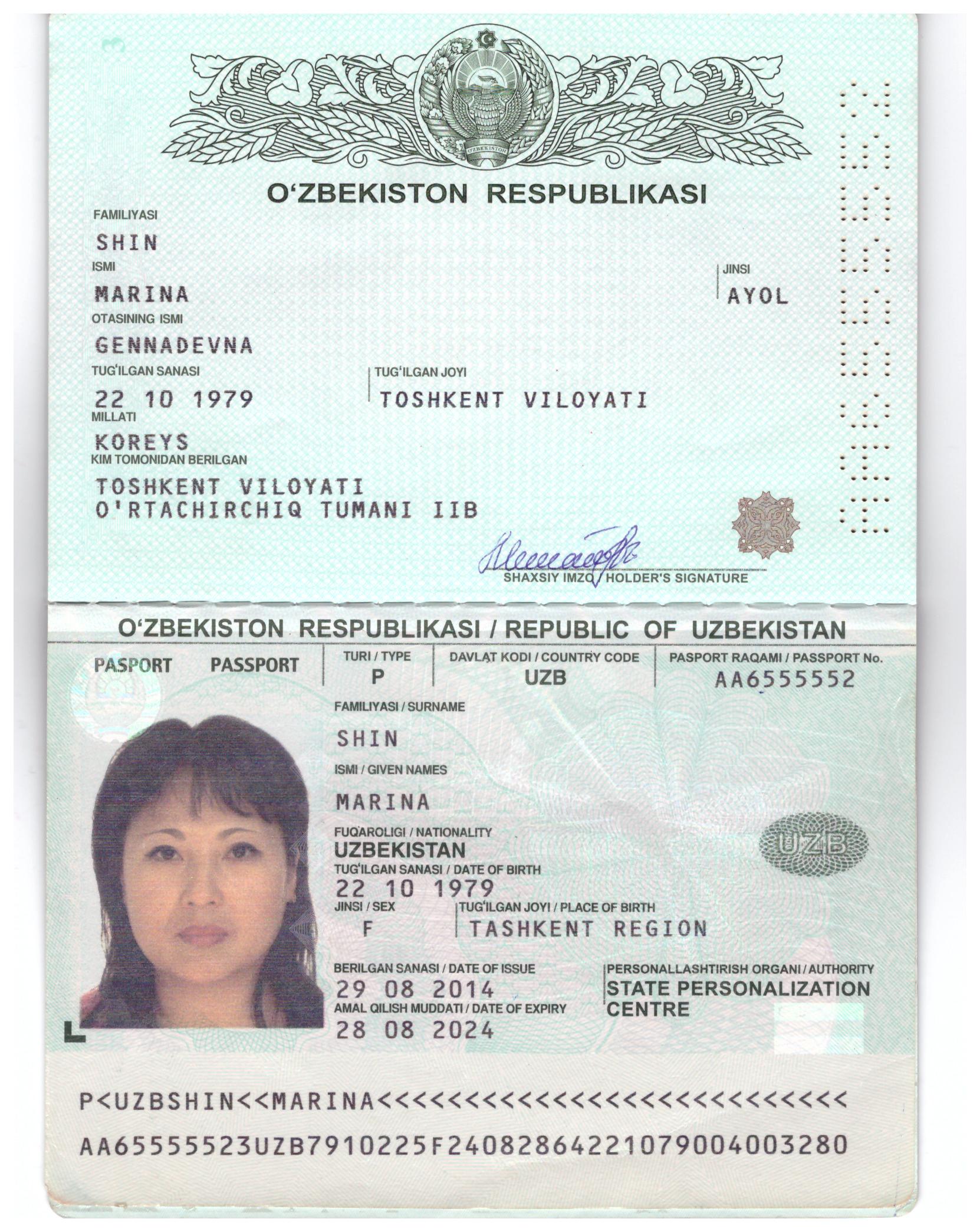 сайт паспорт ребенка усыновление Олвин уже
