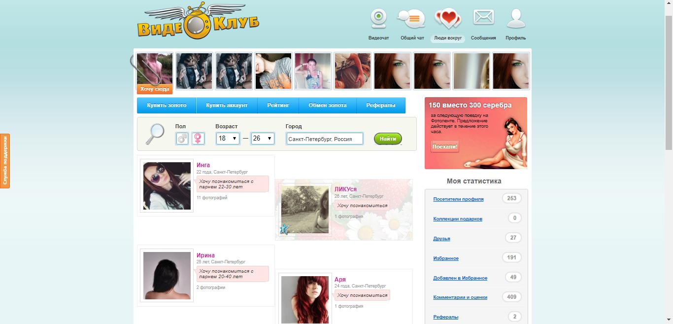 Сайт знакомвств m