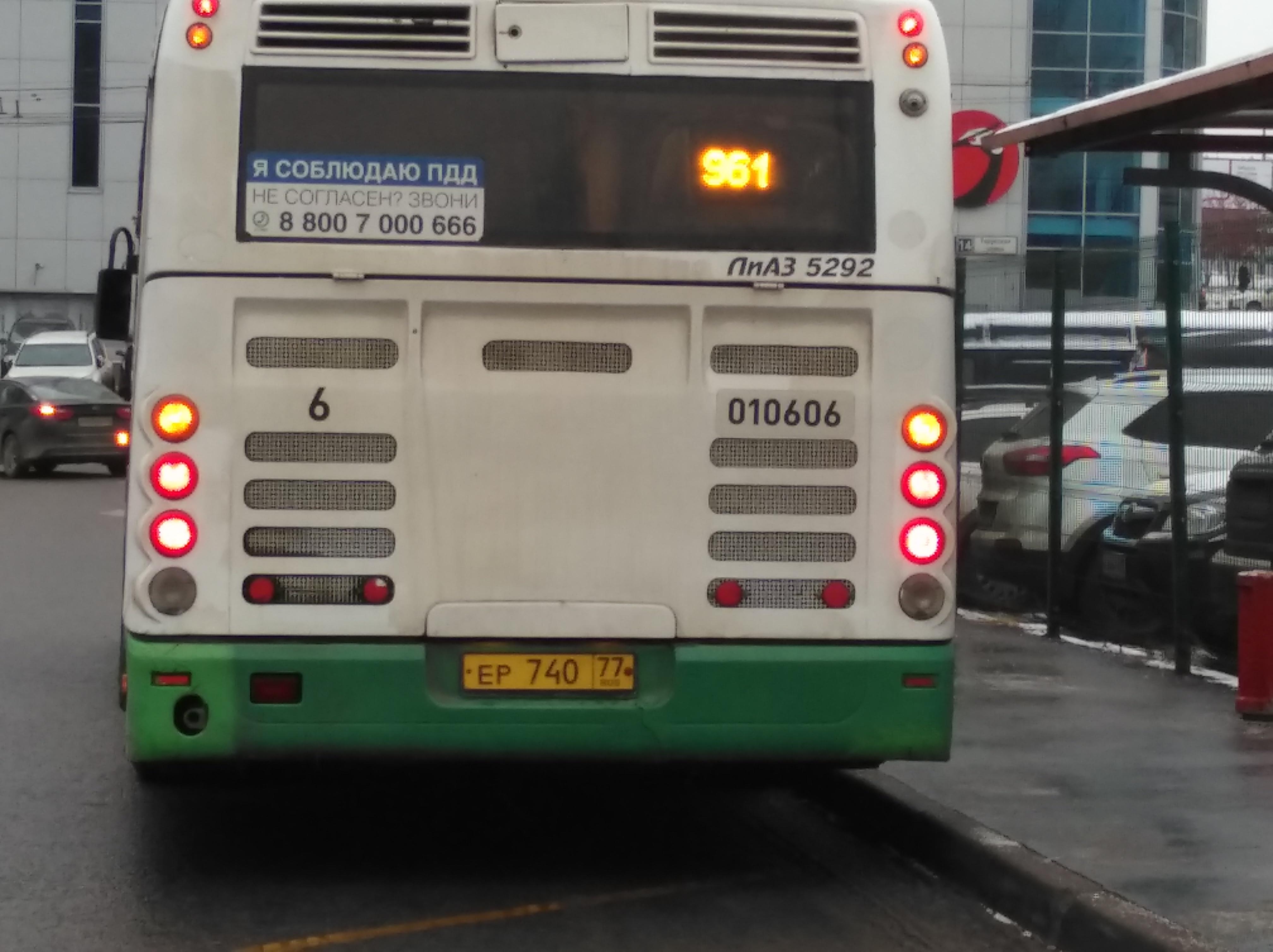 Купить билет автобус москва харьков от ав теплый стан