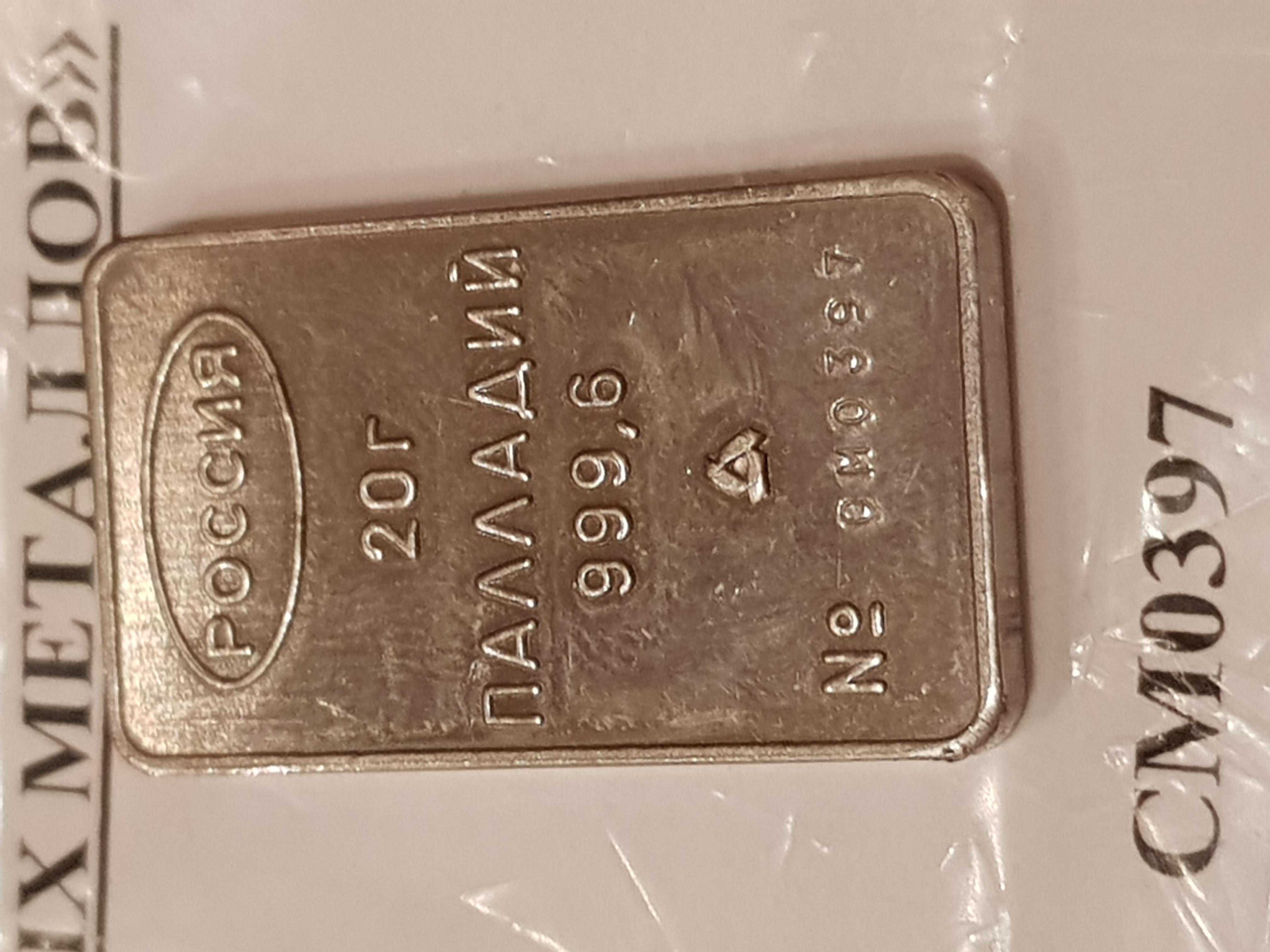 Купить техническое серебро на авито