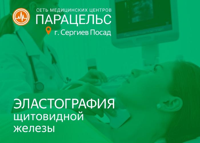 Как заполнять медицинскую книжку в Александрове