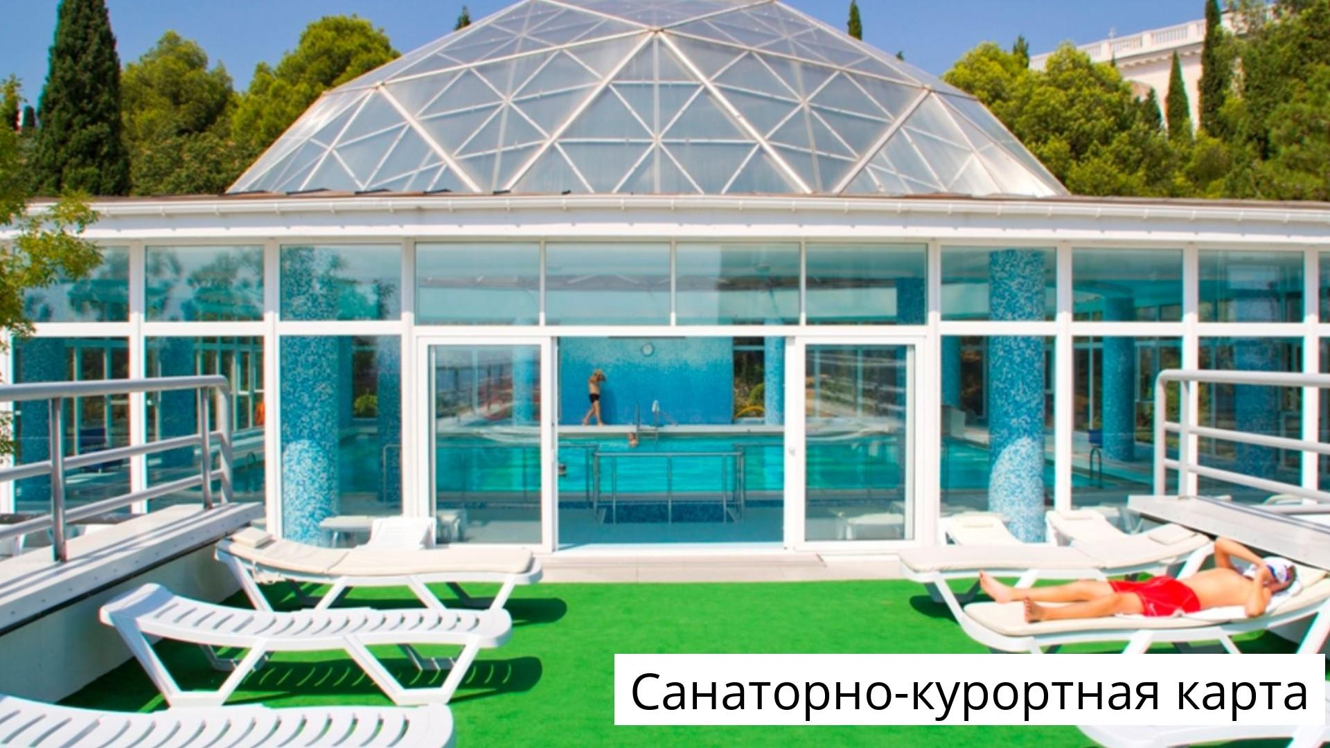 Единая база больничных листов в Александрове