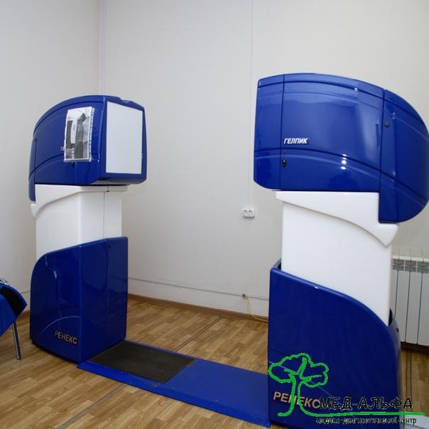 Адреса в Котельниках где можно сделать медицинскую книжку