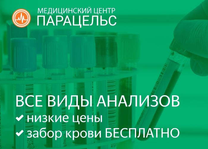 В Александрове медицинская справка для замены водительского удостоверения