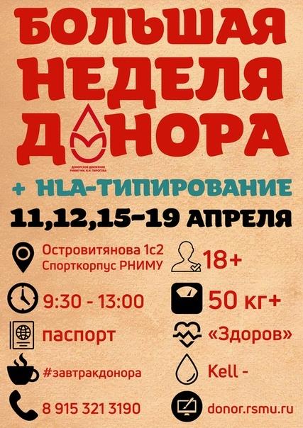 Медицинская книжка получить Москва Царицыно