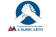Альянсавто