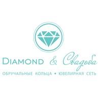 "Diamond & Свадьба МФК ""Толстой Сквер"""