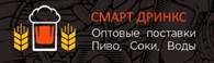 СМАРТ ДРИНКС