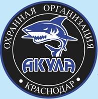 ООО  Охранная Организация «АКУЛА»