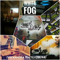 White Fog