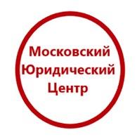 Московская Юридическая Группа