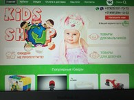 KidsShopMO