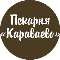 Пекарня Караваево