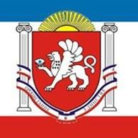 """""""Государственный Совет Республики Крым"""""""