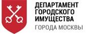 """""""Департамент городского имущества города Москвы"""""""