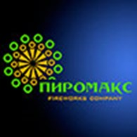 Пиромакс