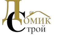 ООО Домик Строй