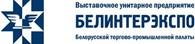 «Белинтерэкспо»