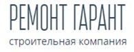 Ремонт Гарант