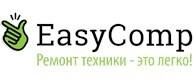 """""""EasyComp24"""" на Верейской улице"""