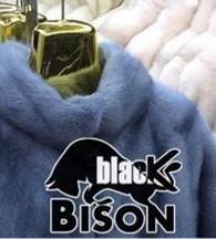 Меховое ателье BLACK BISON