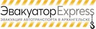 Эвакуатор Экспресс