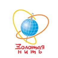 «Производственно-коммерческая фирма «Золотая нить»