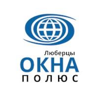 """""""Окна - Полюс"""" Люберцы"""