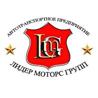 «Лидер Моторс Групп»