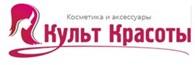 "Интернет магазин ""Культ Красоты"""