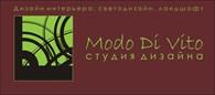 "Дизайн-студия ""Modo Di Vito"""