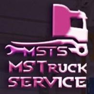 МСТрак Сервис
