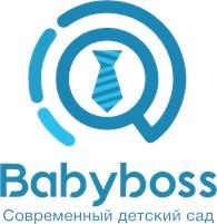 """Современный частный детский сад """"Babyboss"""""""