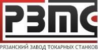 """""""Рязанский Завод Токарных Станков"""""""