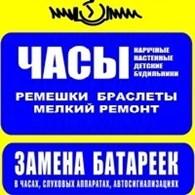Инюшин