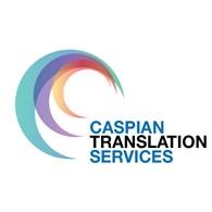 """Бюро переводов """"Caspian Translation Services"""""""