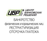 ООО Центр Банковских Решений