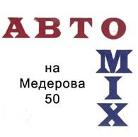 Автобагажники в Бишкеке