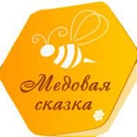Семейная пасека Берестовых «Медовая сказка»