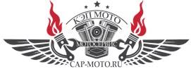 Cap Moto