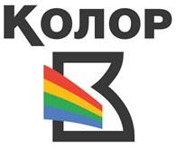 СП КОЛОР