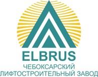 ООО Чебоксарский лифтостроительный завод ELBrus (филиал в республике Крым)