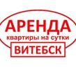 Квартиры на сутки в Витебск. ИП Радевич В.В.