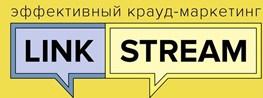 Link - Stream
