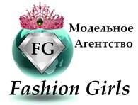 "Модельное агентство ""Fashion girls"""