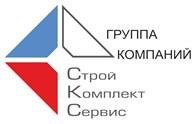 ГК «СтройКомплексСервис»